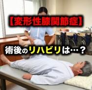 圧迫骨折と日常生活動作(ADL)の注意点 ...